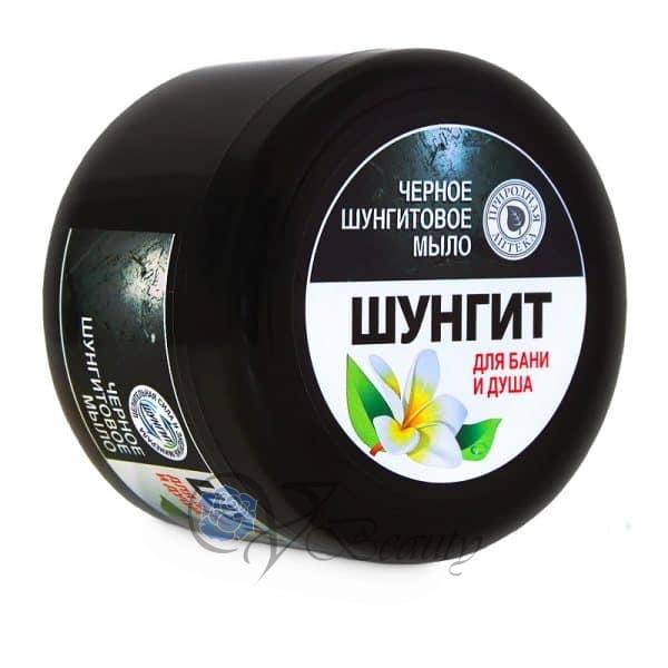 Černé šungitové mýdlo
